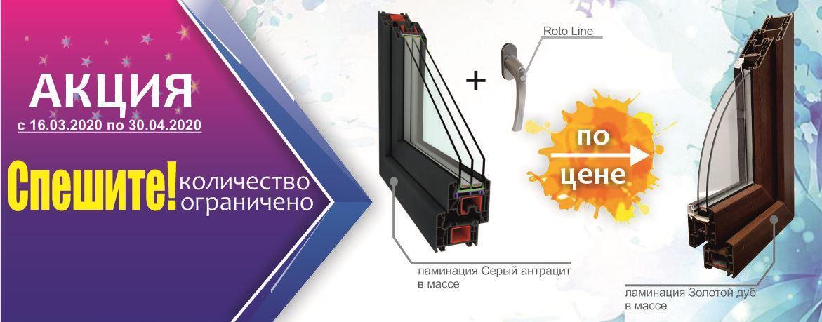 серый антрацыт - Завод «АДИСЭМ»