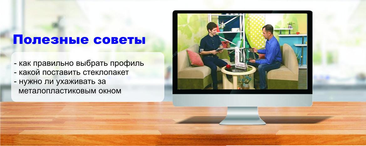 Полезные советы - Завод «АДИСЭМ»