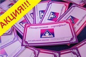 Акция в Одессе - Завод «АДИСЭМ»