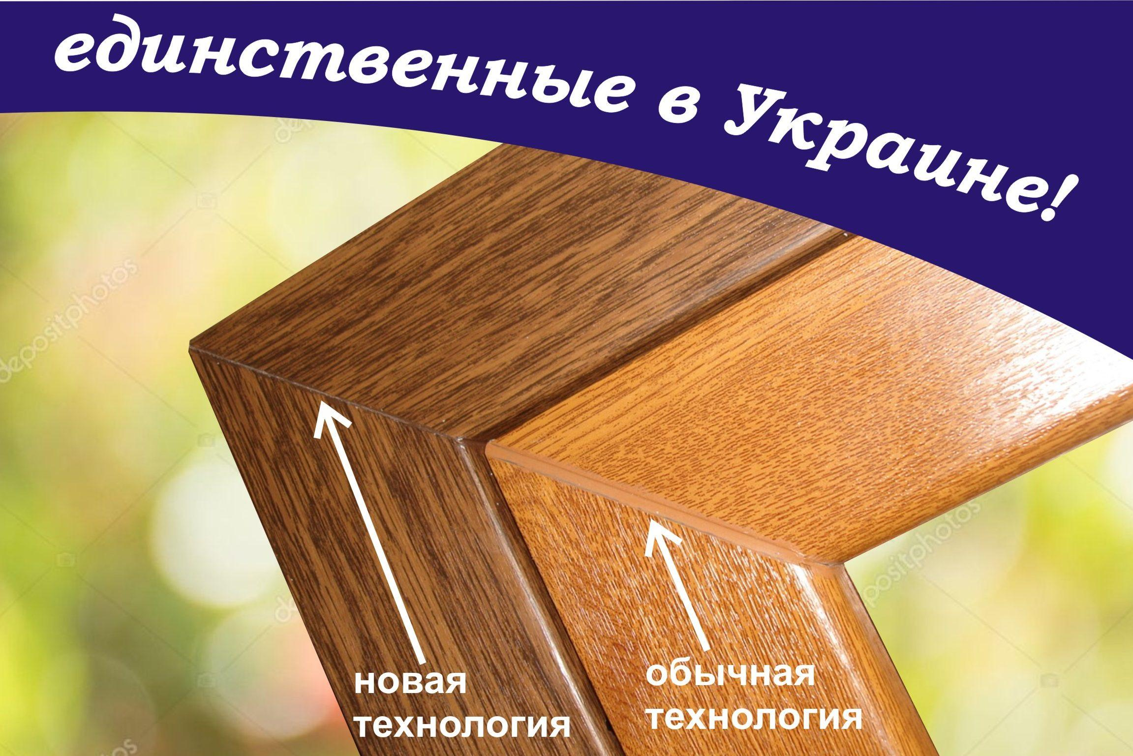 Новая технология изготовления - Завод «АДИСЭМ»
