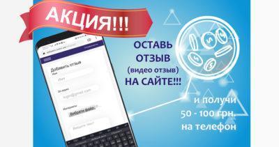 Акции/скидки - Завод «АДИСЭМ»