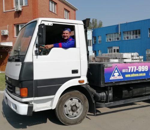 Водитель - Завод «АДИСЭМ»