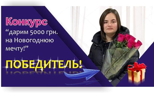 Победитель конкурса - Завод «АДИСЭМ»